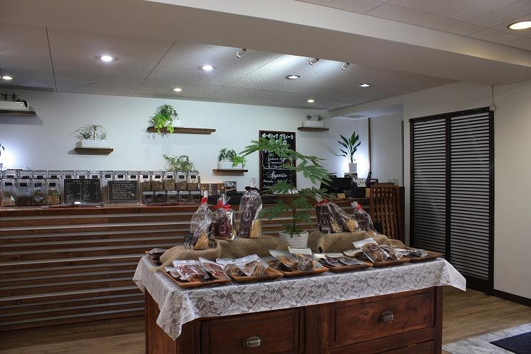 有機JAS認定 国産オーガニックハーバルグラノーラ グラノーラ専門店 Appetite 福岡市中央区浄水通