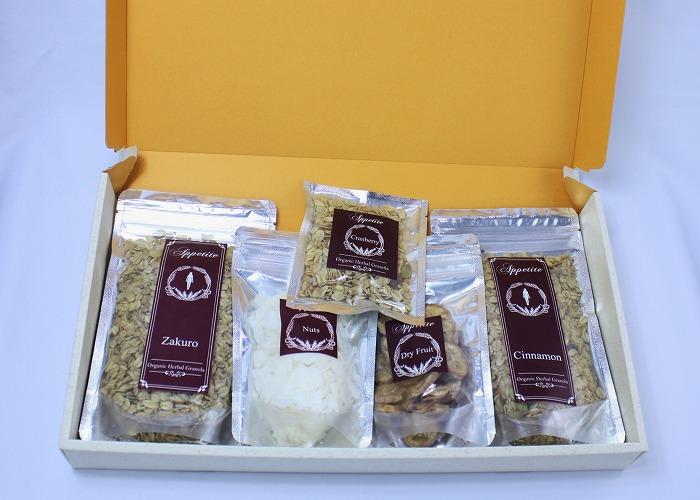 送料無料 美味しい贈り物 有機JAS認定 国産オーガニックハーバルグラノーラ ~女性味方セット~