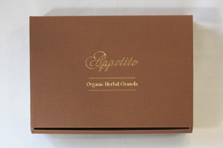 送料無料 美味しい贈り物 有機JAS認定 国産オーガニックハーバルグラノーラ gift